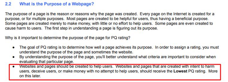 הנחיות גוגל מה מטרתו של דף באתר